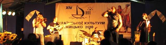 Horpyna: koncert w Gizycku (26.06.2010) - full image