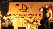 Horpyna: koncert w Gizycku (26.06.2010)