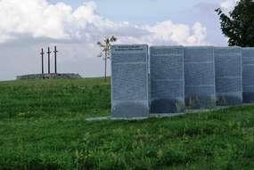 Niemiecki cmentarz wojenny w Bartoszach