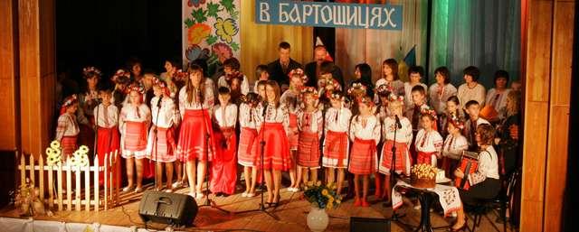 Żal odchodzić z bartoszyckiej szkoły - full image