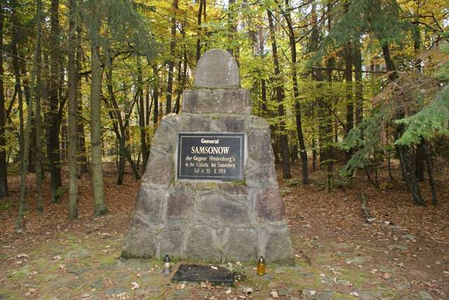 Pomnik generała Samsonowa pod Wielbarkiem - full image