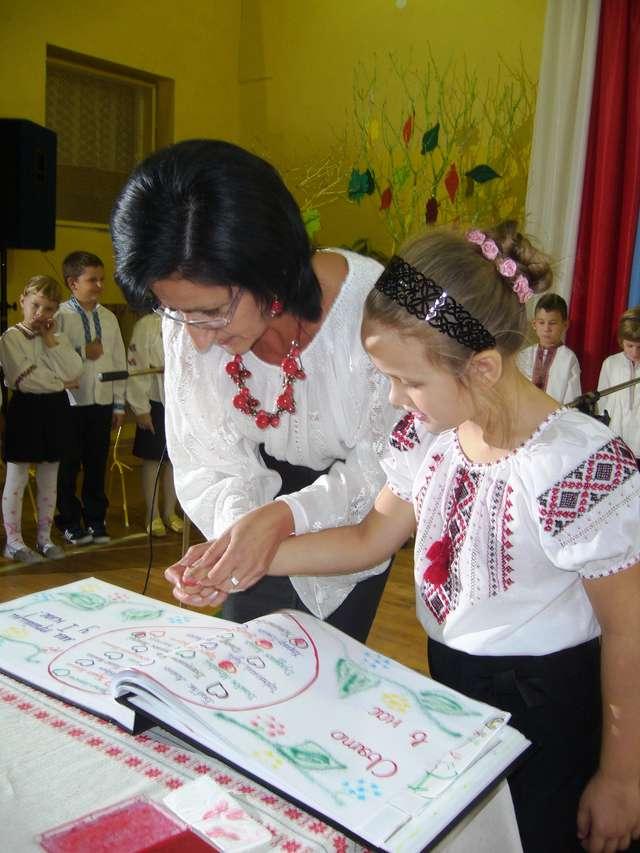 Ślubowanie w Bartoszycach - full image