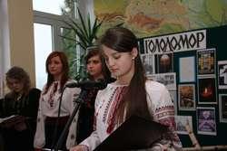 День Пам'яті Голодоморів