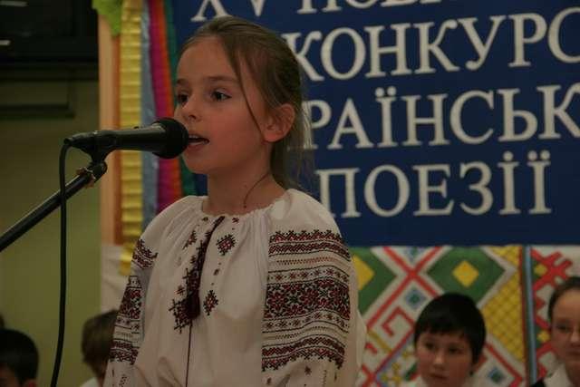 Recytowali Tuwima po ukraińsku - full image