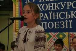 Recytowali Tuwima po ukraińsku