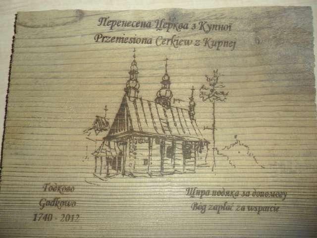 Pamiątkowa tabliczka - cegiełka wspomagająca fundusz budowy cerkwi w Godkowie - full image