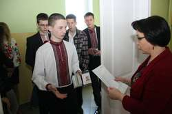 Ukraińscy gimnazjaliści też pisali testy