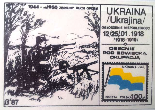 Znaczek podziemia z 1987 roku. - full image