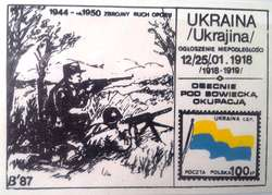 Znaczek podziemia z 1987 roku.