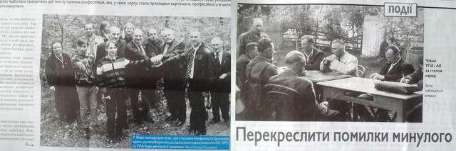 Na foto uczestnicy spotkań z 1945 i 2012 roku - full image
