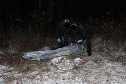 Na Modrzewinie znaleziono ciało 19-latka