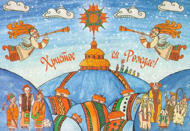 Carol of the bells czyli ukraiński Szczedryk - full image