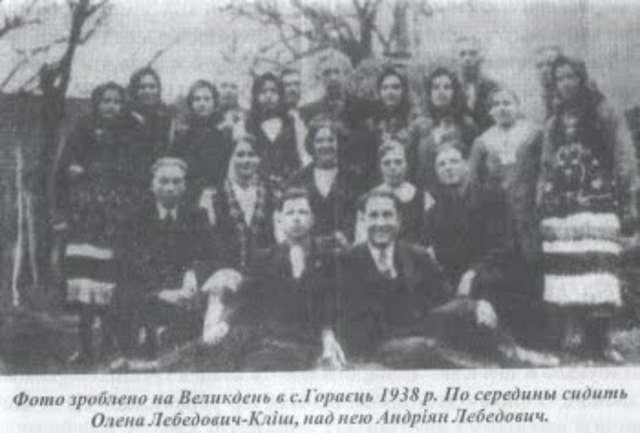 Wielkanoc 1938 roku - full image