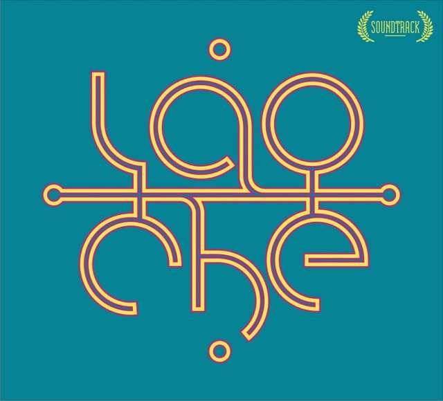 Lao Che prezentuje nowy klip - full image