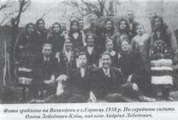 Wielkanoc 1938 roku