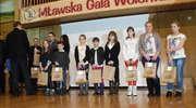 II Gala Wolontariatu w Mławie - zobacz zdjęcia!