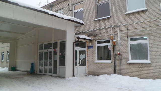 Sierpecki szpital zaciąga kredyt konsolidacyjny - full image