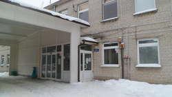 Sierpecki szpital zaciąga kredyt konsolidacyjny