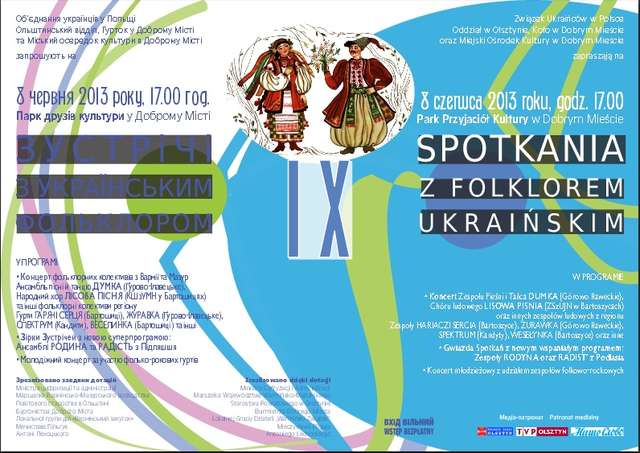Przedjubileuszowe spotkania z ukraińskim folklorem w Dobrym Mieście - full image