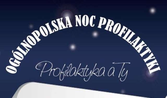 Zaproszenie na Ogólnopolską Noc Profilaktyki w Sierpcu - full image
