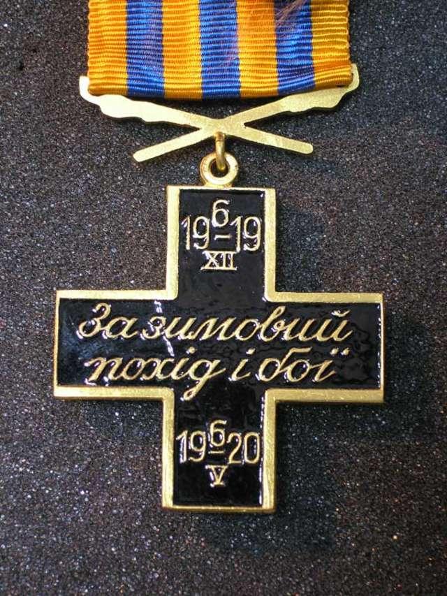 Ukraiński Żelazny Krzyż z 1921 roku - full image