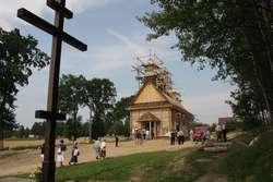 W Godkowie świętowali jubileusz chrztu Rusi Kijowskiej