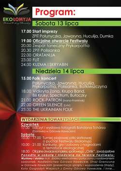 Ekołomyja 2013: Skryabin