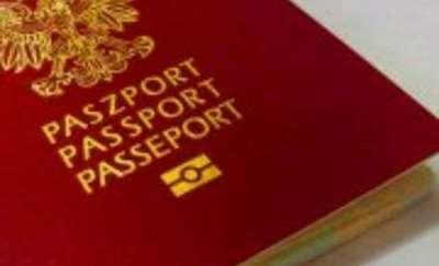 Zmiana godzin pracy w Terenowym Punkcie Paszportowym w Giżycku