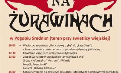 """""""Rykowisko na żurawinach 2013"""""""