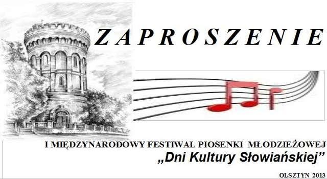 I Międzynarodowy Festiwal Piosenki Młodzieżowej - full image