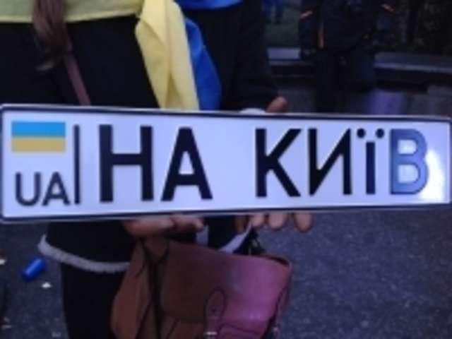 Ukraińcy wyszli na ulice. Krzyczą: to rewolucja... - full image