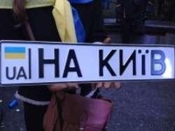 Ukraińcy wyszli na ulice. Krzyczą: to rewolucja...