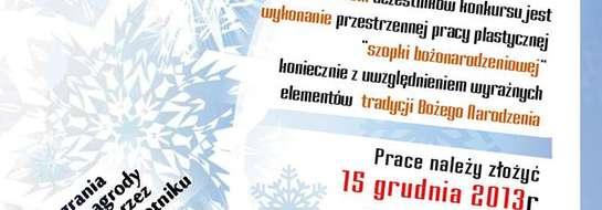 Dla przypomnienia — podczas Jarmarku będzie rozstrzygnięcie konkursu na najładniejszą szopkę bożonarodzeniową!