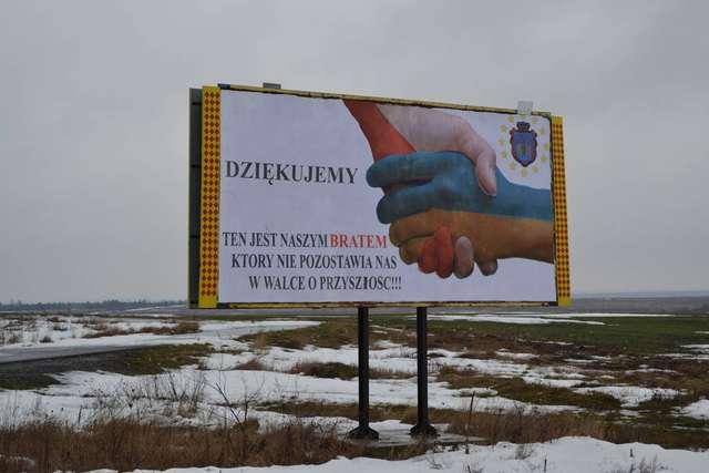 Ukraińcy z Rawy dziękują Polakom - full image
