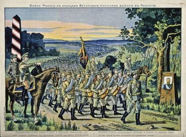 Rosyjska pocztówka z 1914 roku: Wejście wojsk rosyjskich do Prus - full image