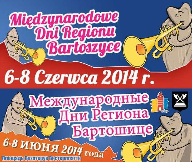 Zapraszamy na Międzynarodowe Dni Regionu Bartoszyce. - full image