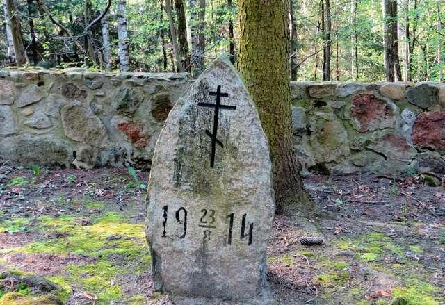 Cmentarz w Orłowie. Grób żołnierzy rosyjskich - full image