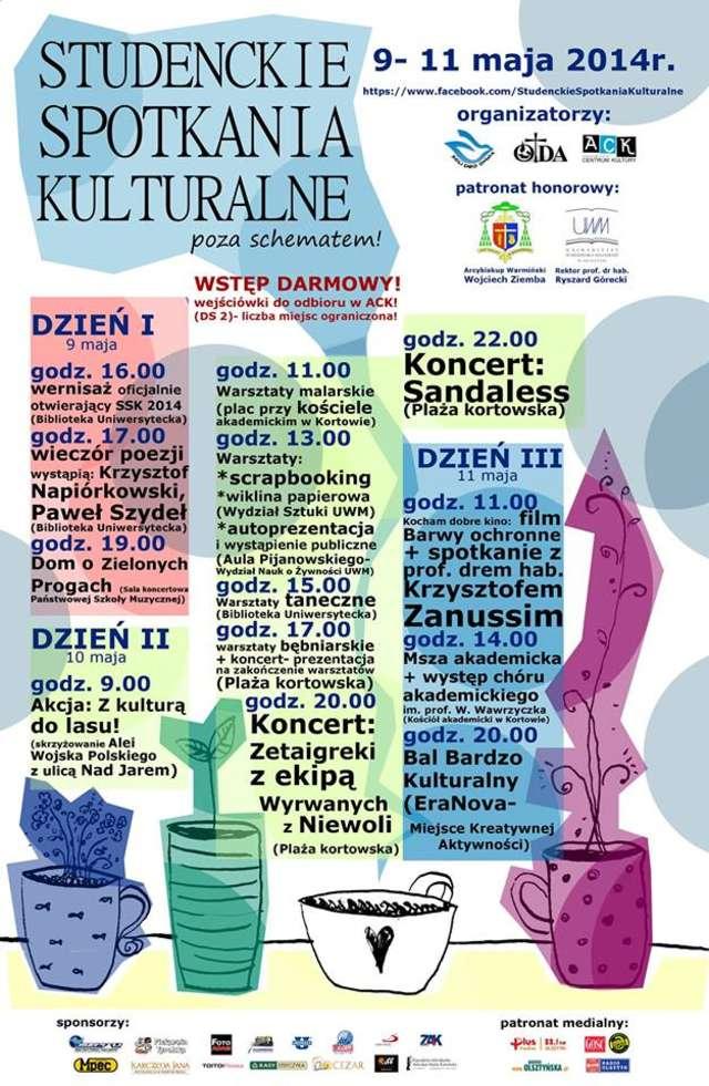SSK 2014 plakat