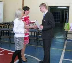W ZPO wręczono nagrody i dyplomy za udział w konkursach SKO