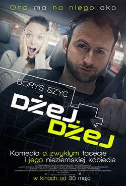 Repertuar kina Ostrovia