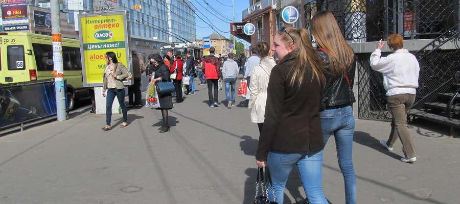 Kaliningradzka ulica