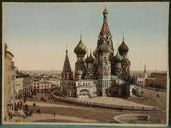 Cerkiew św. Wasyla w Moskwie około 1900 roku.