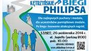 Zapraszamy na Kętrzyńskie Biegi Philipsa!