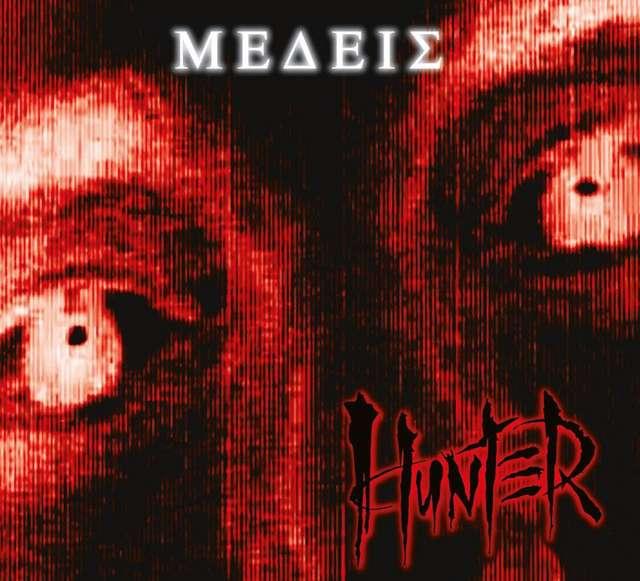 Reedycje płyt Huntera już w październiku - full image