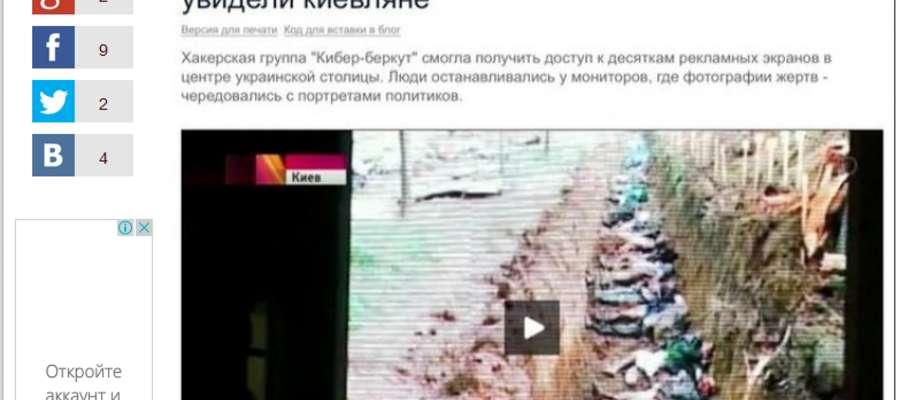Tak kłamią Rosjanie: na Czeczenię (7)
