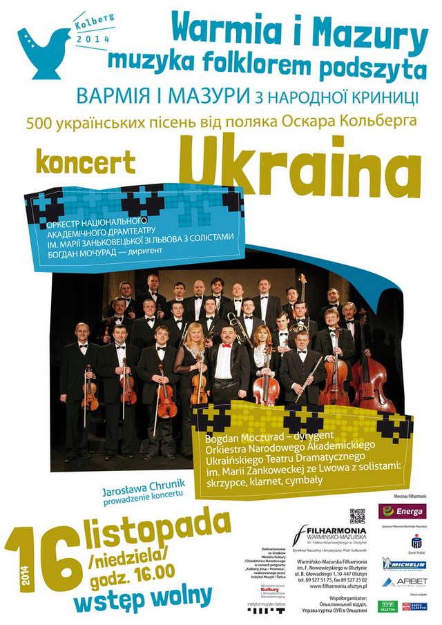 Ukraińskie melodie w Filharmonii. Wstęp wolny - full image
