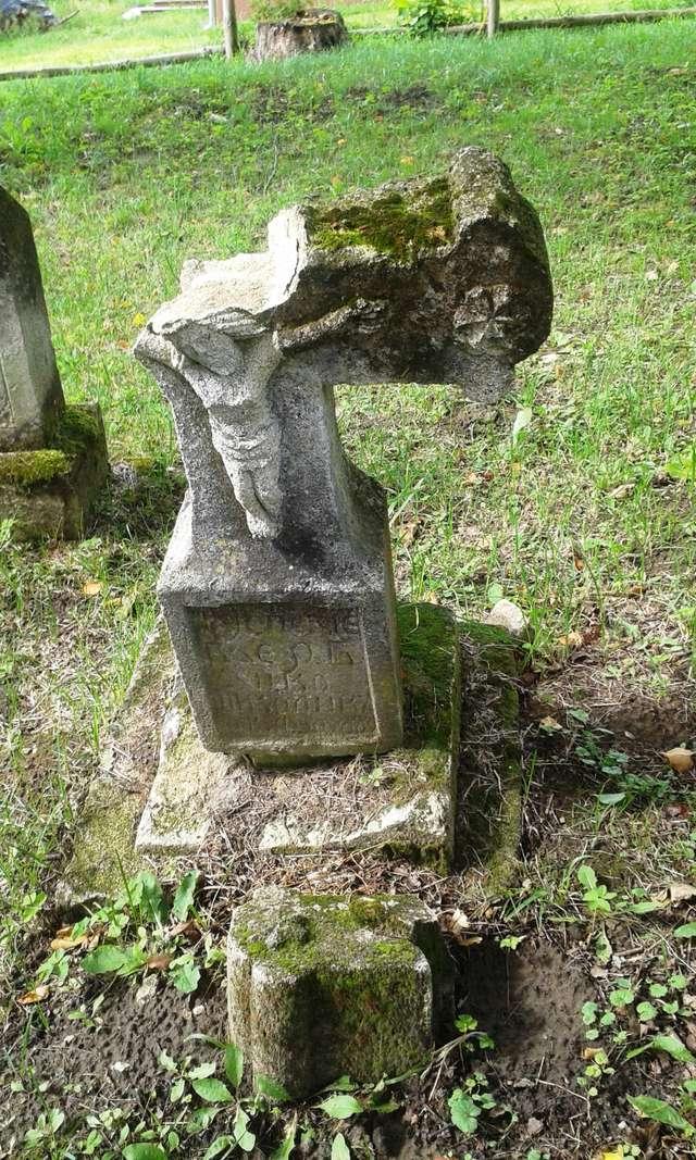 Cmentarz w Radrużu - full image