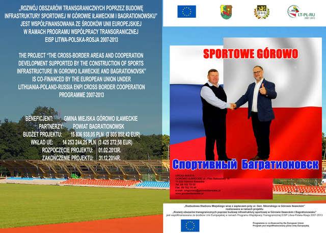 Stadion Miejski w Górowie Iławeckim - full image