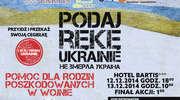 Pomóż ofiarom wojny na Ukrainie