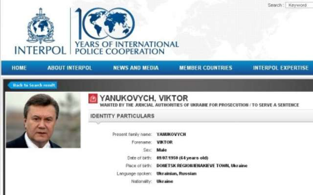 Janukowycza szuka Interpol - full image
